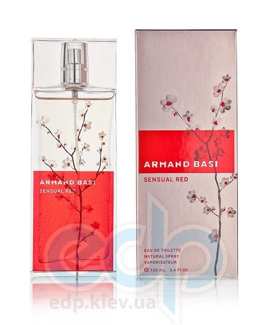 Armand Basi Sensual Red - туалетная вода - 100 ml