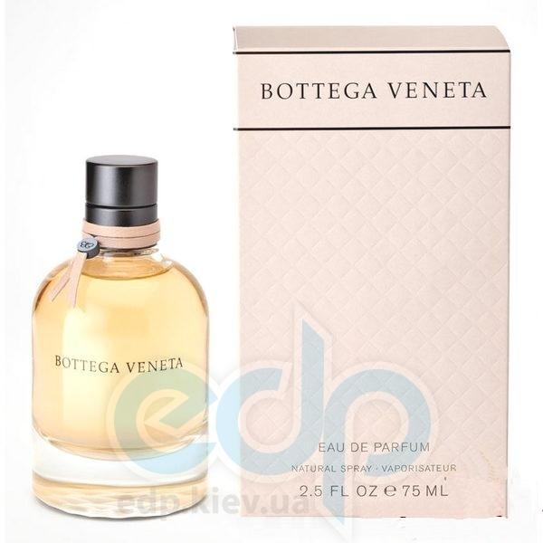 Bottega Veneta - Набор (парфюмированная вода 75 + лосьон-молочко для тела 100 + пробник 7.5 mini)