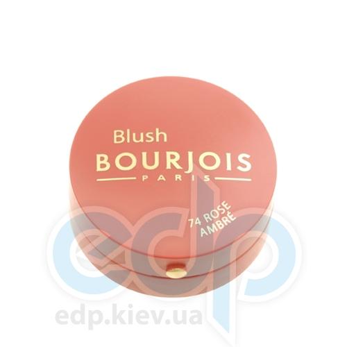 Румяна для лица компактные Bourjois - Pastel Joues №74 - 2.5 g