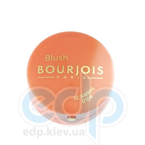 Румяна для лица компактные Bourjois - Pastel Joues №32 - 2.5 g