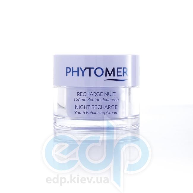 Phytomer - Ночной омолаживающий крем - 50 ml (SVV327)