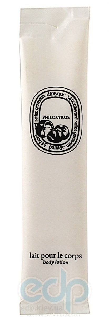 Diptyque Philosykos - лосьон для тела - пробник 10 ml