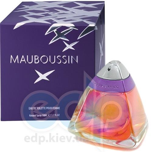 Mauboussin Mauboussin - туалетная вода - 30 ml