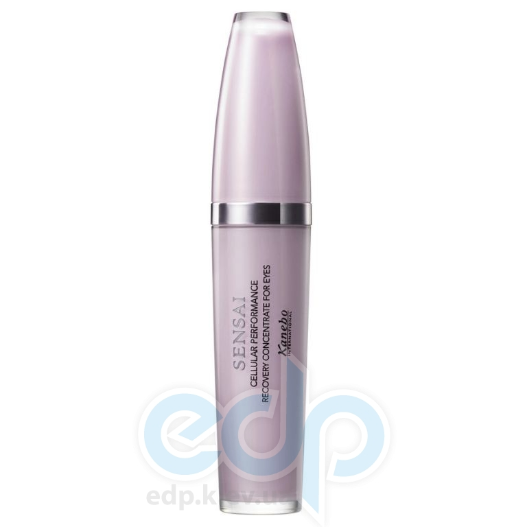 Kanebo Концентрат для глаз - Cellular Performance Recovery Concentrate For Eyes - 15 ml