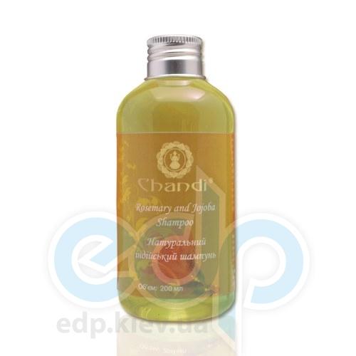 Chandi - Натуральный индийский шампунь Жожоба и Розмарин - 200 мл