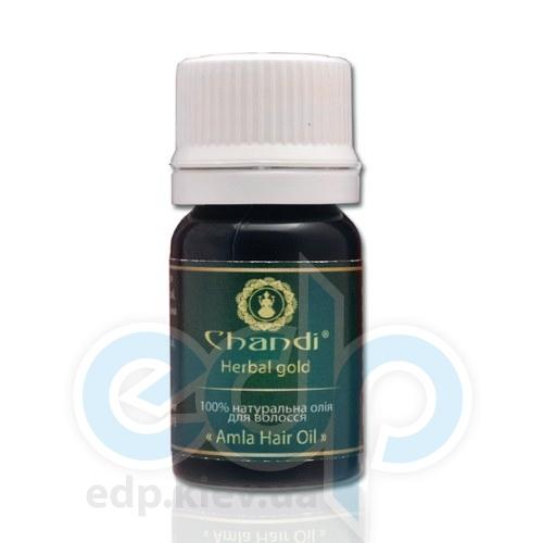 Chandi - Натуральное масло для волос Амла - 10 мл