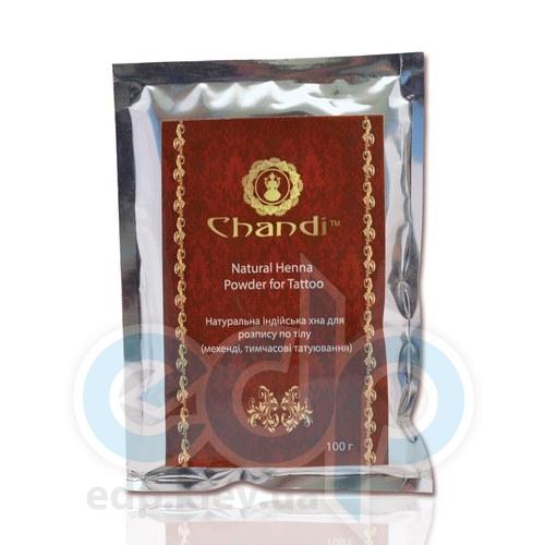 Chandi - Натуральная хна для тату менди - 100 мл