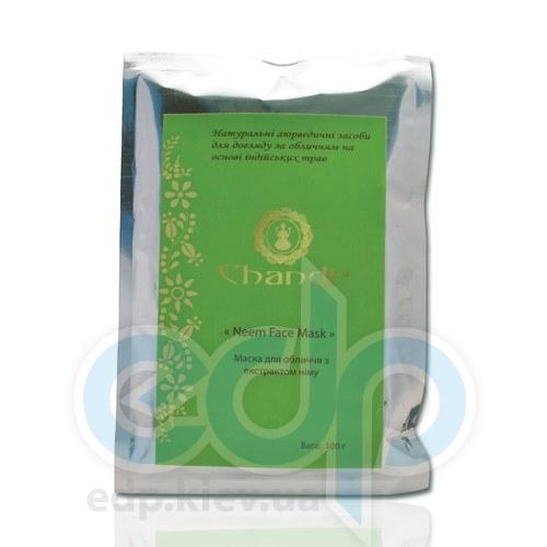 Chandi - Маска для лица Ним - 100 г
