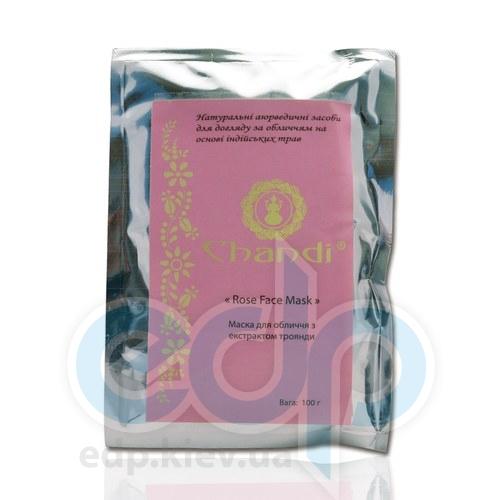 Chandi - Маска для лица Роза - 100 г