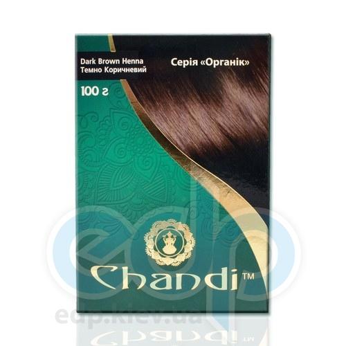 Chandi - Краска для волос. Серия органик. Темно коричневый - 100 г