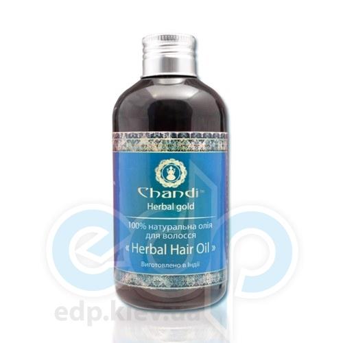 Chandi - Натуральное масло для волос Травяное - 200 мл