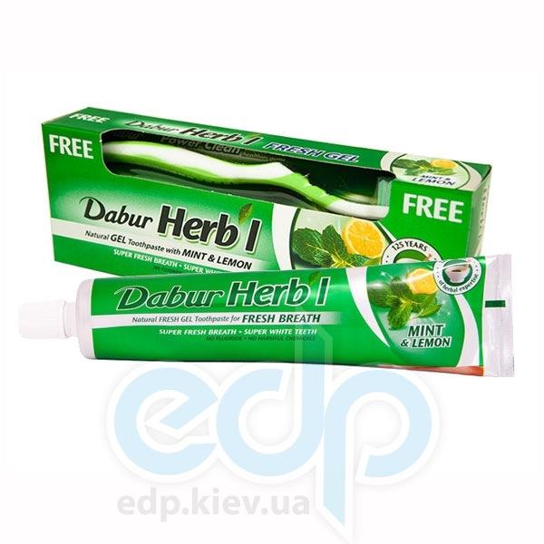 Dabur - Паста-гель с лимоном и мятой - 150 гр + зубная щетка в подарок