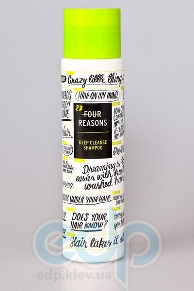 KC Professional - New Глубоко очищающий шампунь - 300 мл