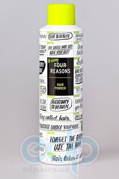 KC Professional - Four Reasons Hair Powder Спрей-пудра для волос Сухой шампунь - 250 мл