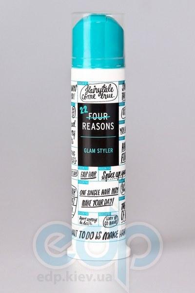 KC Professional - Four Reasons Glam Styler Моделирующий гель для укладки волос с блеском - 100 мл