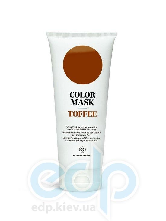 KC Professional - ColorMask Toffee Окрашивающая и восстанавливающая маска для окрашенных волос Тоффи - 200 мл