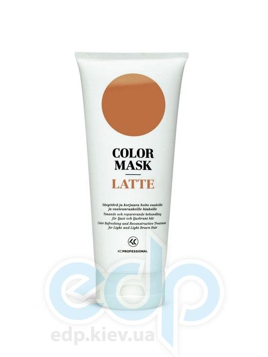 KC Professional - ColorMask Latte Окрашивающая и восстанавливающая маска для окрашенных волос Лате - 200 мл