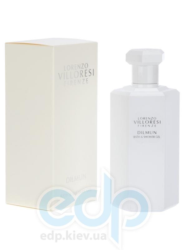 Lorenzo Villoresi Dilmun - гель для душа и ванны - 250 ml