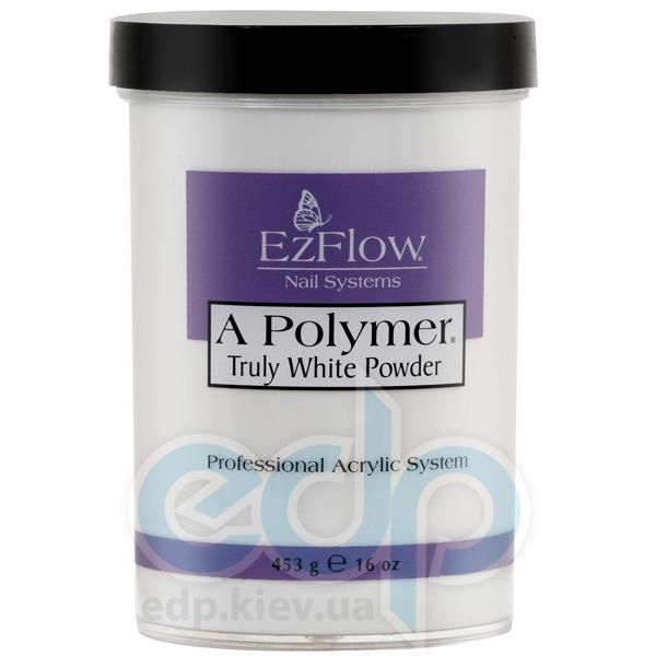 EzFlow - Ярко-белая акриловая пудра A-Polymer Truly White Acrylic Powder - 454 г