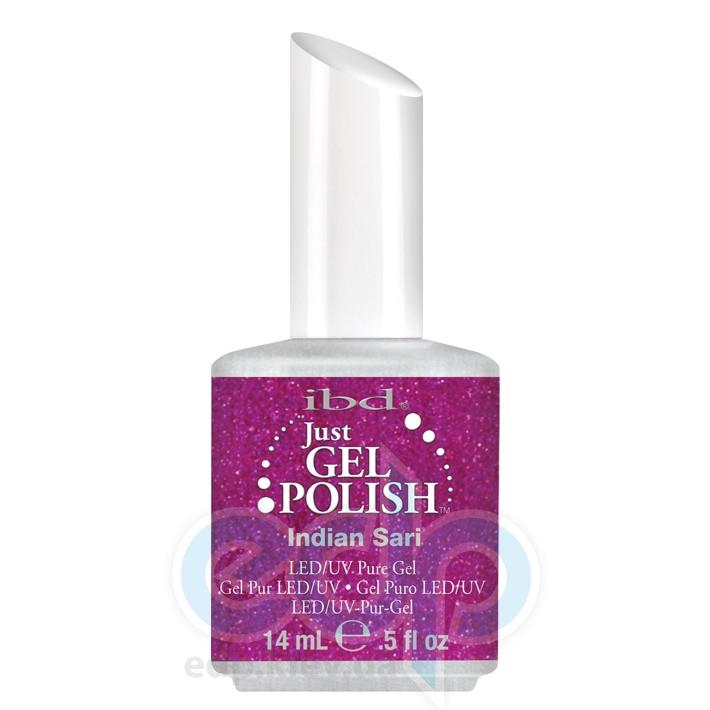 ibd - Just Gel Polish - Indian Sari Сиреневый с микроблеском. №556 - 14 ml