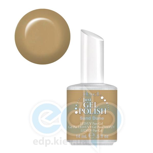 ibd - Just Gel Polish - Sand Dune Кофе с молоком, глянец. №544 - 14 ml