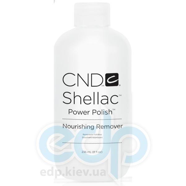 Жидкость для снятия лака CND Shellac