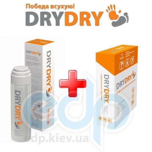 Dry Dry (Драй Драй) от обильного потовыделения - Набор (Дезодорант Classic 35 ml + Салфетки 10 шт)