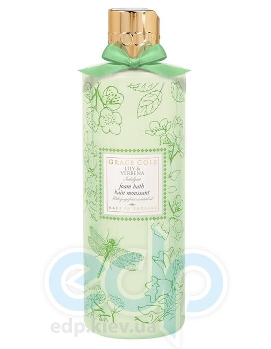 Grace Cole - Пена для ванны расслабляюща с экстрактом грейпфрутового масла Floral Collection Foam Bath Lily & Verbena - 500 ml
