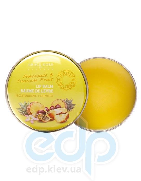Grace Cole - Бальзам для губ питательный, увлажняющий Lip Balm Pineapple & Passion Fruit - 12 g