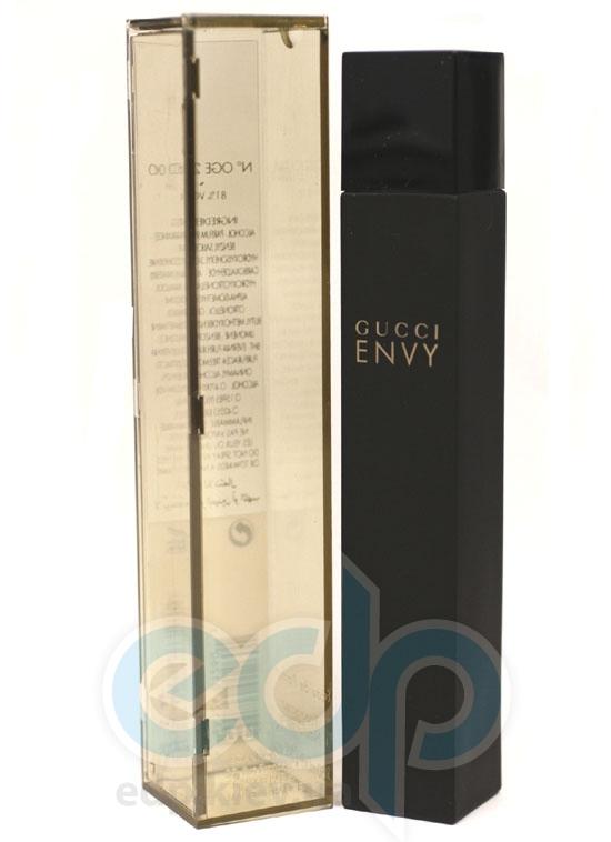 Gucci Envy Eau de Parfum - парфюмированная вода - 50 ml
