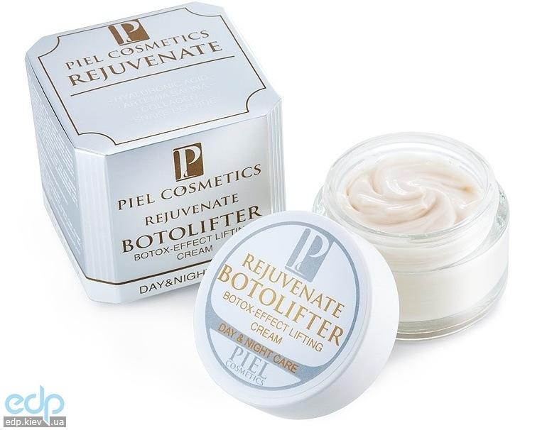 Piel Cosmetics - Rejuvenate Botolift Cream - Лифтинг-крем с ботокс-эффектом - 50 ml