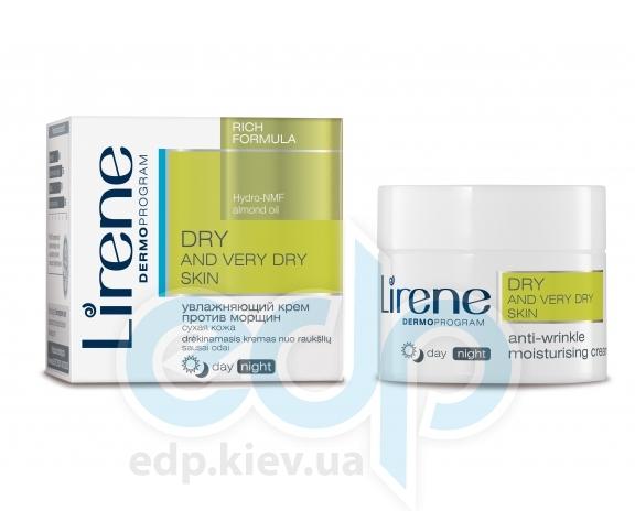 Lirene - Сухая кожа Увлажняющий крем от морщин для лица, день / ночь - 50 ml