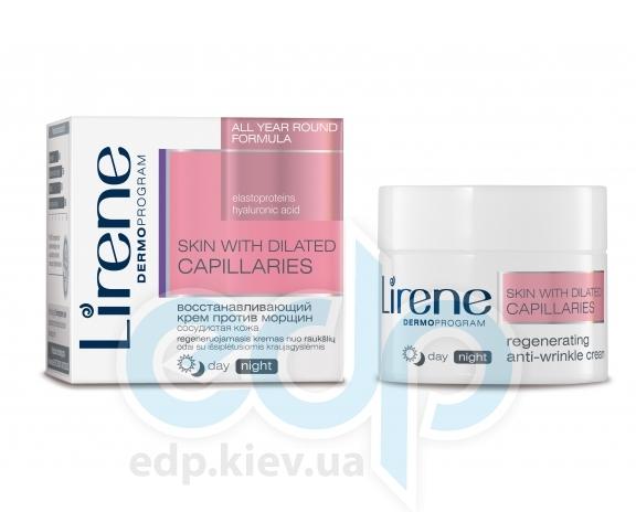 Lirene - Капиллярная Кожа Полужирный крем против морщин для лица, день / ночь - 50 ml
