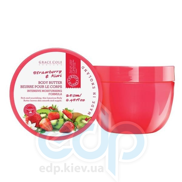Grace Cole - Крем для тела интенсивно увлажняющий Body Butter Strawberry & Kiwi - 250 ml
