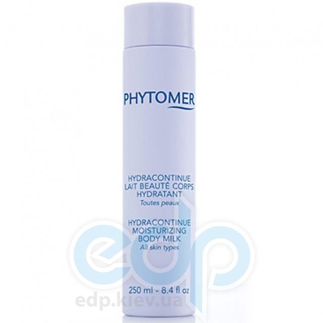 Phytomer -  Увлажняющее молочко для тела HydraContinue - 250 ml