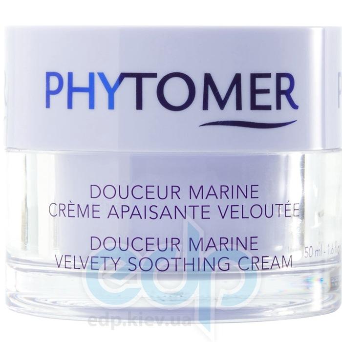 Phytomer -  Бархатный успокаивающий крем Douceur Marine Velvety Soothing Cream - 50 ml