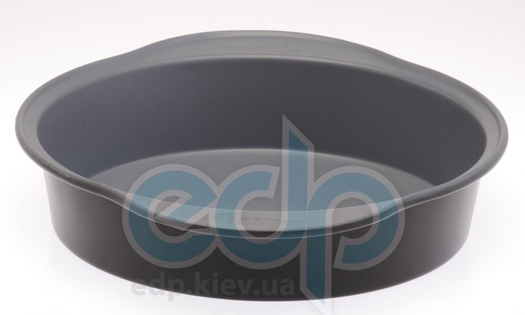 Berghoff -  Форма для выпечки пирогов Earthchef -  23 см (арт. 3600237)