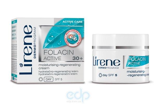 Lirene - Активный регенерирующий увлажняющий крем для лица, день - 50 ml