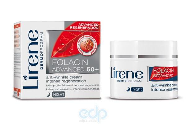 Lirene - Folacin Advanced 50 + Инновационный питательный крем против морщин для лица - 50 ml