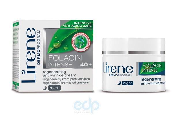 Lirene - Lirene Folacin Intense 40 + Интенсивный крем против морщин для лица, ночь - 50 ml