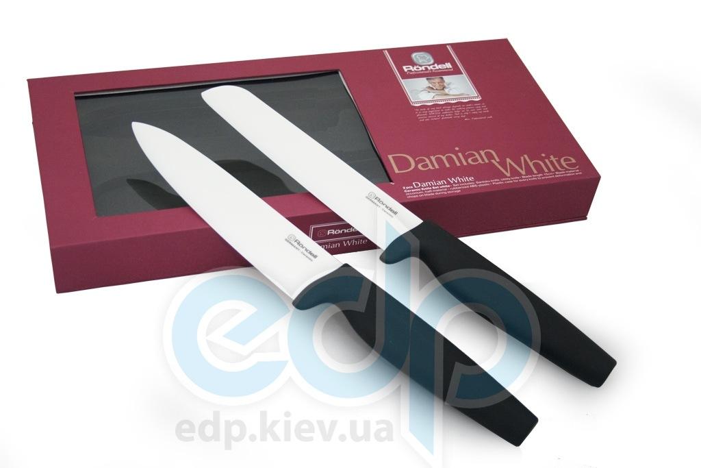 Rondell - Набор керамических ножей Damian White (арт. RD-463)