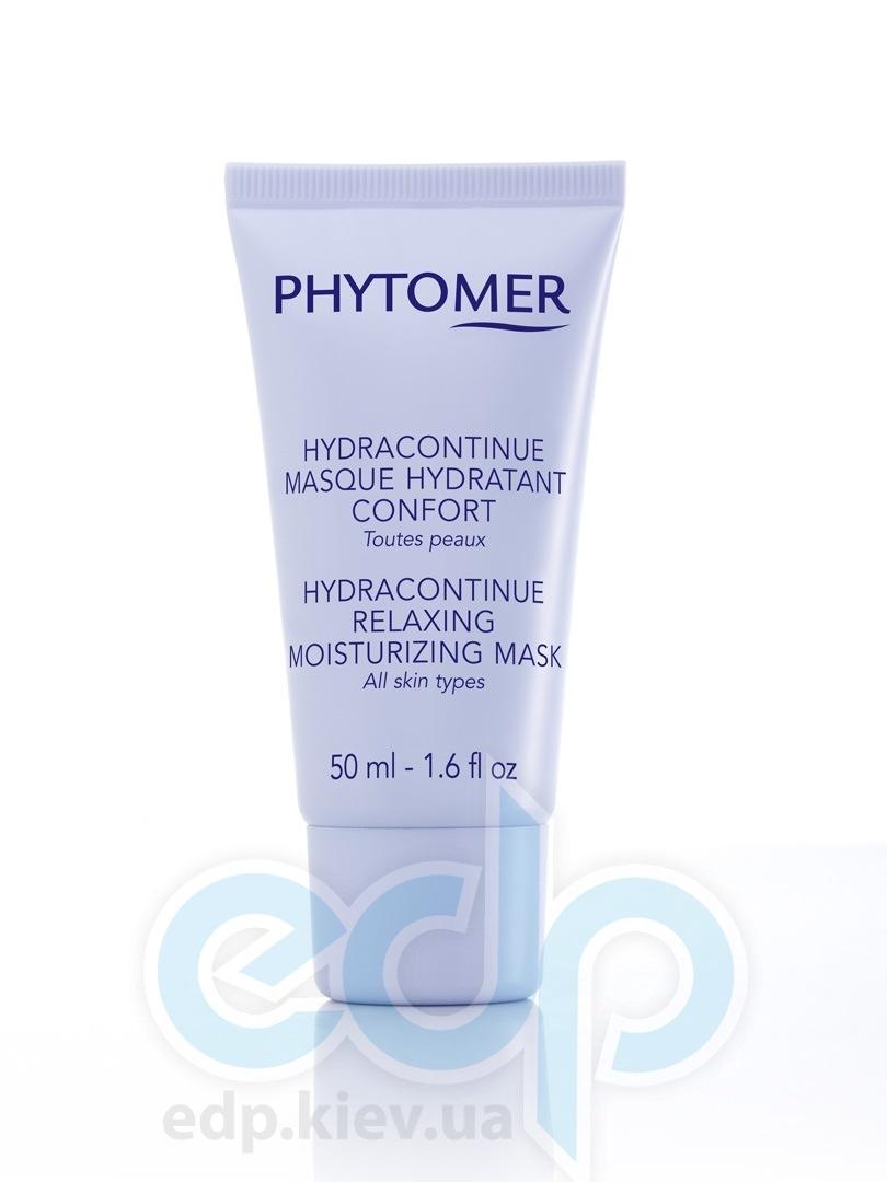 Phytomer - Увлажняющая маска для кожи лица - 50 ml