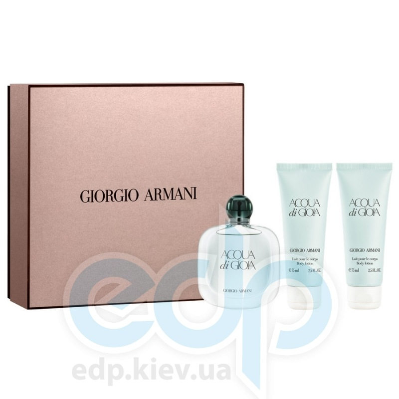 Giorgio Armani Acqua di Gioia -  Набор (парфюмированная вода 50 + 2*лосьон-молочко для тела 75)