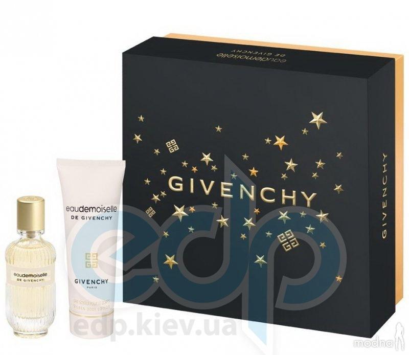 Eaudemoiselle de Givenchy -  Набор (туалетная вода 50 + лосьон-молочко для тела 75)