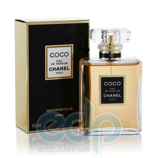 Chanel Coco - парфюмированная вода - 100 ml