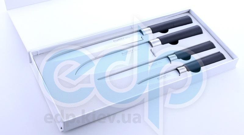 Berghoff - Набор ножей 4пр. с керамическим покрытием (белым) (арт. 1304000)