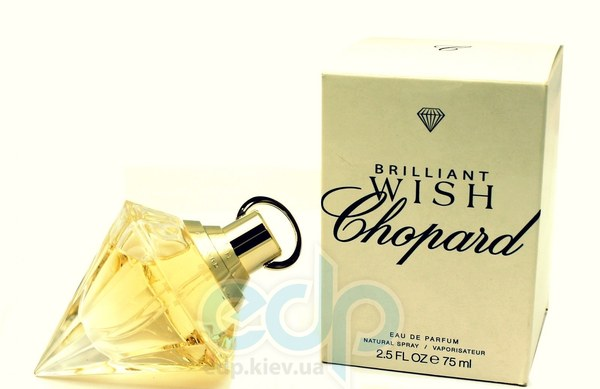 Wish Brilliant Chopard - парфюмированная вода - 75 ml