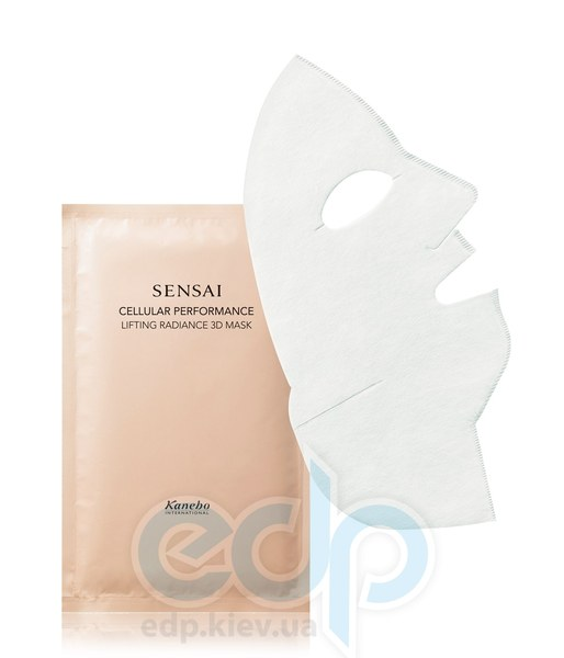 Kanebo Маска 3-Д лифтинговая для лица - Cellular Performance Lifting Radiance 3D Mask - 35 ml