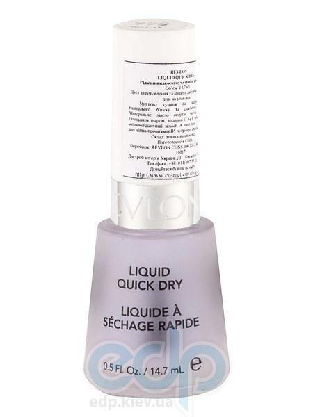 Жидкая сушка для лака Revlon - 14.7 ml