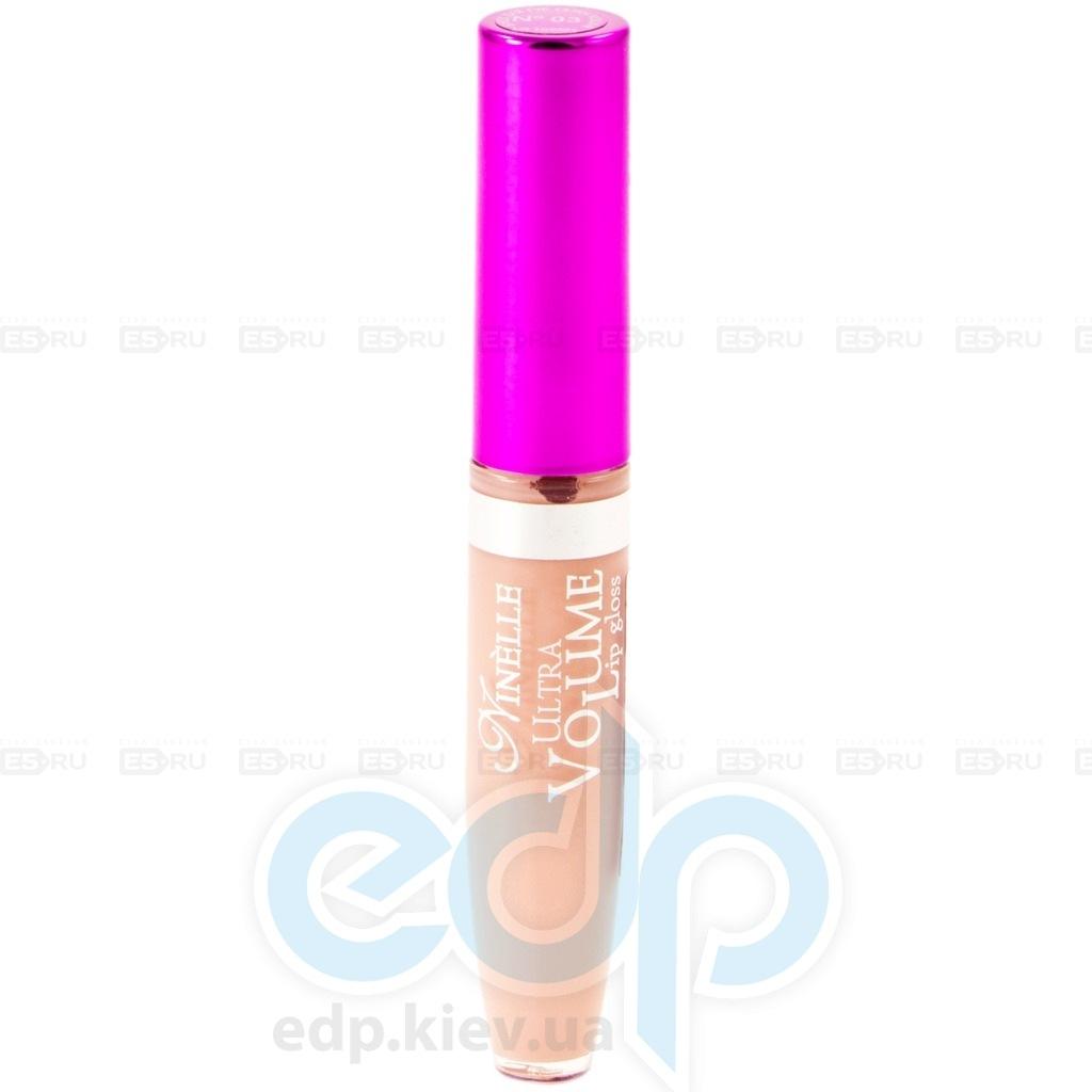 Ninelle Блеск для губ Ultra Volume № 03 Светло-коричневый - 4 ml (16934)